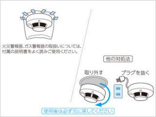 ライオンバルサン プロEX 【第2類医薬品】