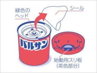 ライオンバルサン  【第2類医薬品】