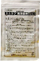 デング熱、感染症、ボウフラ対策、ヒトスジシマカ