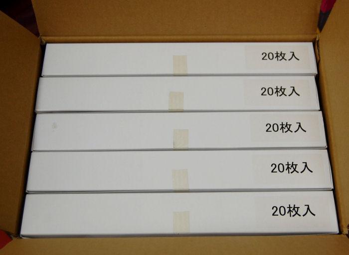 ムシポン捕虫紙S-20h