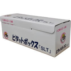 ヤシマ ピタットBOX