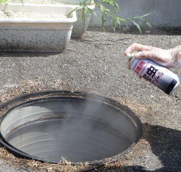 国際衛生株式会社 浄化槽の虫退治セット
