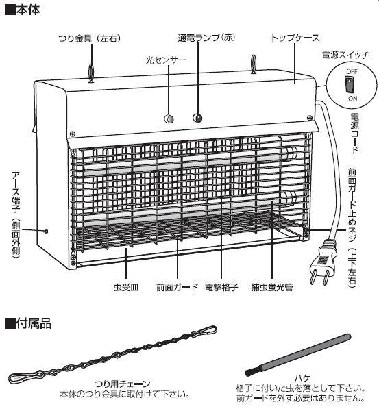 株式会社大進 ムシ殺虫器 光触媒捕虫ランプ 20W電撃殺虫器 PC-020 プロモート