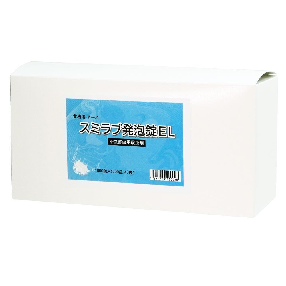 アーススミラブ発泡錠EL 0.5g×1000錠 チョウバエ・ユスリカ幼虫駆除薬剤