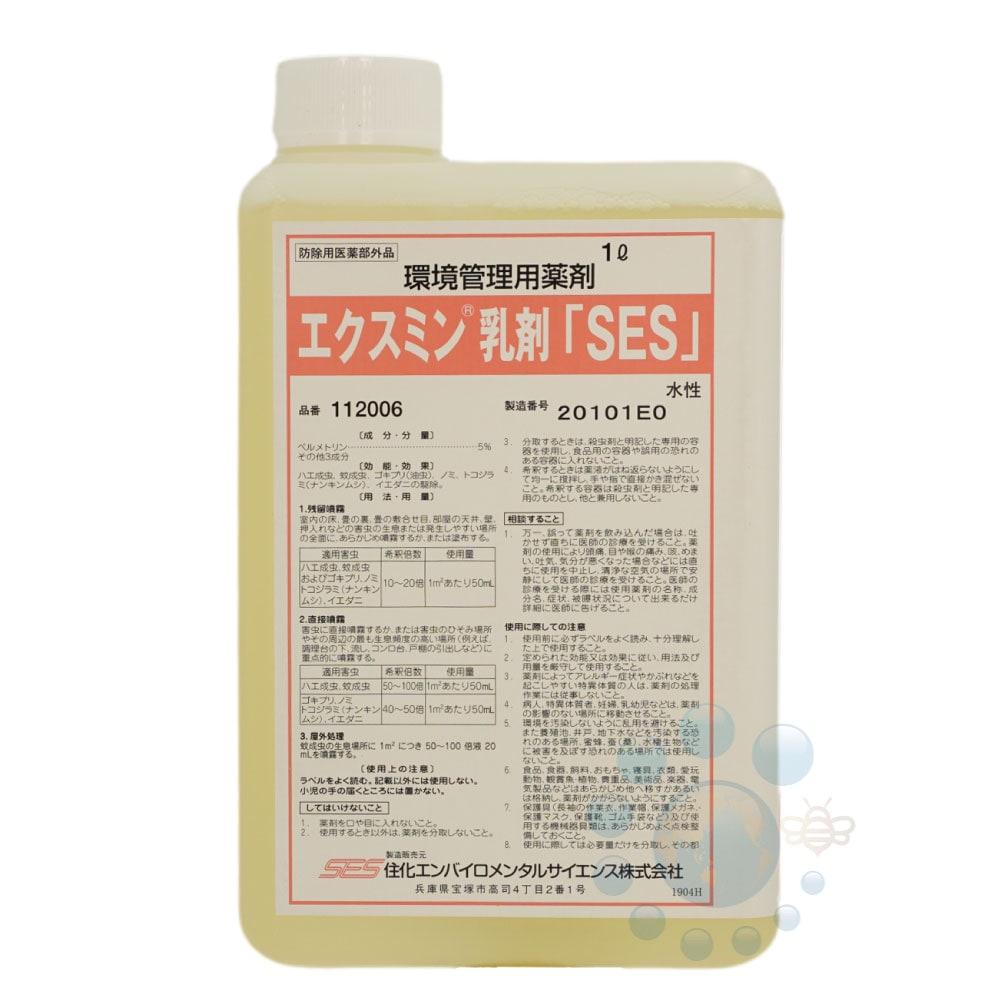 水性 エクスミン乳剤「SES」 1L ダイヤスプレーNO.4130セット