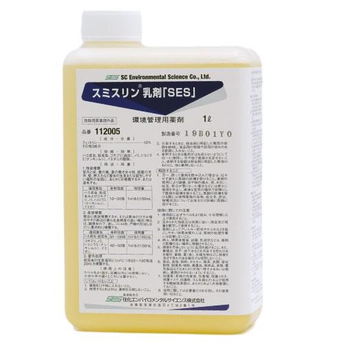 スミスリン乳剤「SES」水性 1L×2+4リットルタンク噴霧器