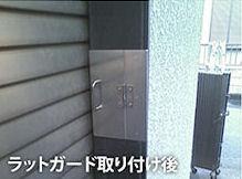 戸袋ラットガードねずみ(ネズミ)の侵入、鳥の巣防止に!雨戸戸袋防鼠用アイテム!