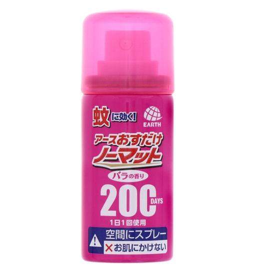 アース製薬株式会社 おすだけノーマット スプレータイプ バラの香り 200日分