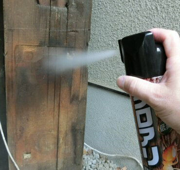 イカリ消毒株式会社 ムシクリン シロアリ床下用エアゾール
