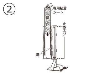 株式会社SHIMADA Luics Sシリーズ
