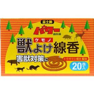 パワー森林香 獣よけ線香 20巻