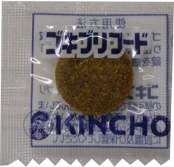大日本除虫菊 調査用トラップ 10枚 ゴキブリ誘引剤付きの調査&捕獲トラップ!業務用