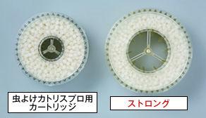 大日本除虫菊株式会社 虫よけカトリスプロ用カートリッジ ストロング