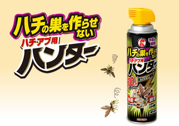 大日本除虫菊株式会社 ハチの巣を作らせない ハチ・アブ用ハンター