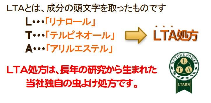 大日本除虫菊株式会社 香リング[カオリング] 虫よけシール ゆるあにまる