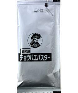 大日本除虫菊株式会社 業務用チョウバエバスター