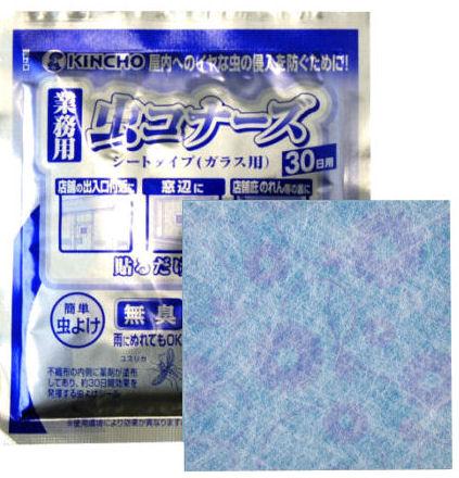 大日本除虫菊株式会社 虫コナーズ シートタイプ ガラス用