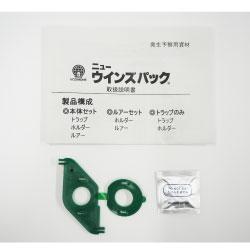 セマダラコガネ用 誘引剤