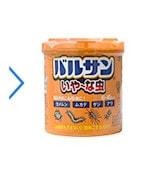バルサンいや〜な虫 20g × 1個