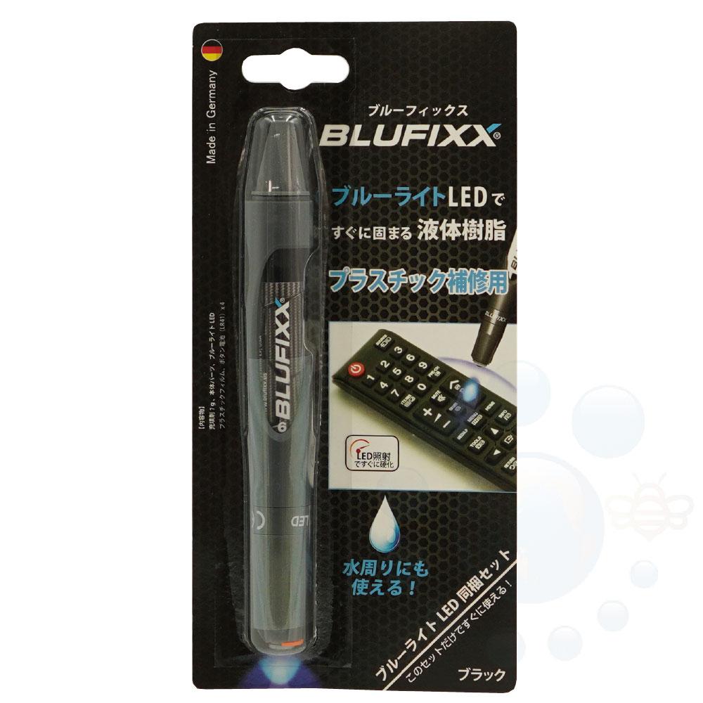 BLUFIXX スマートリペア プラスチック用 ブラック
