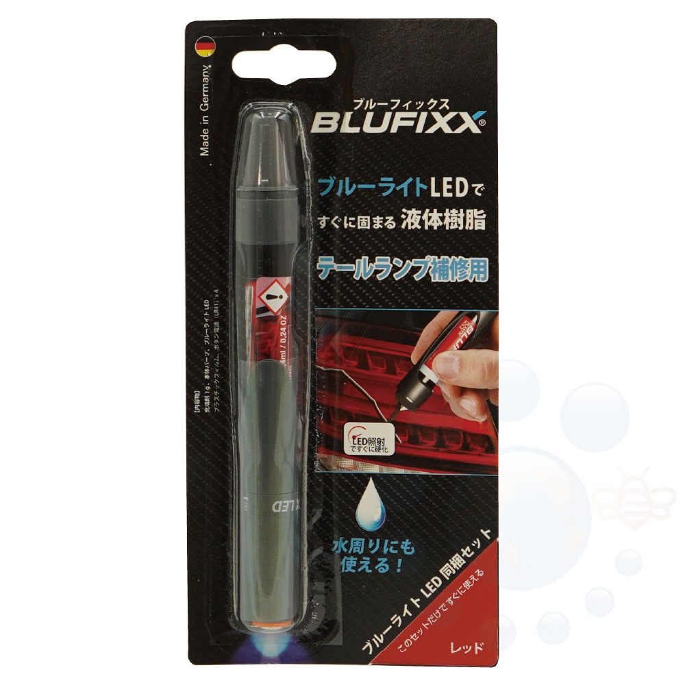 BLUFIXX スマートリペア テールランプ用 クリアレッド