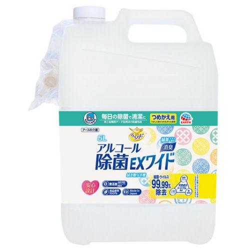 らくハピ アルコール除菌EXワイド つめかえ 5L