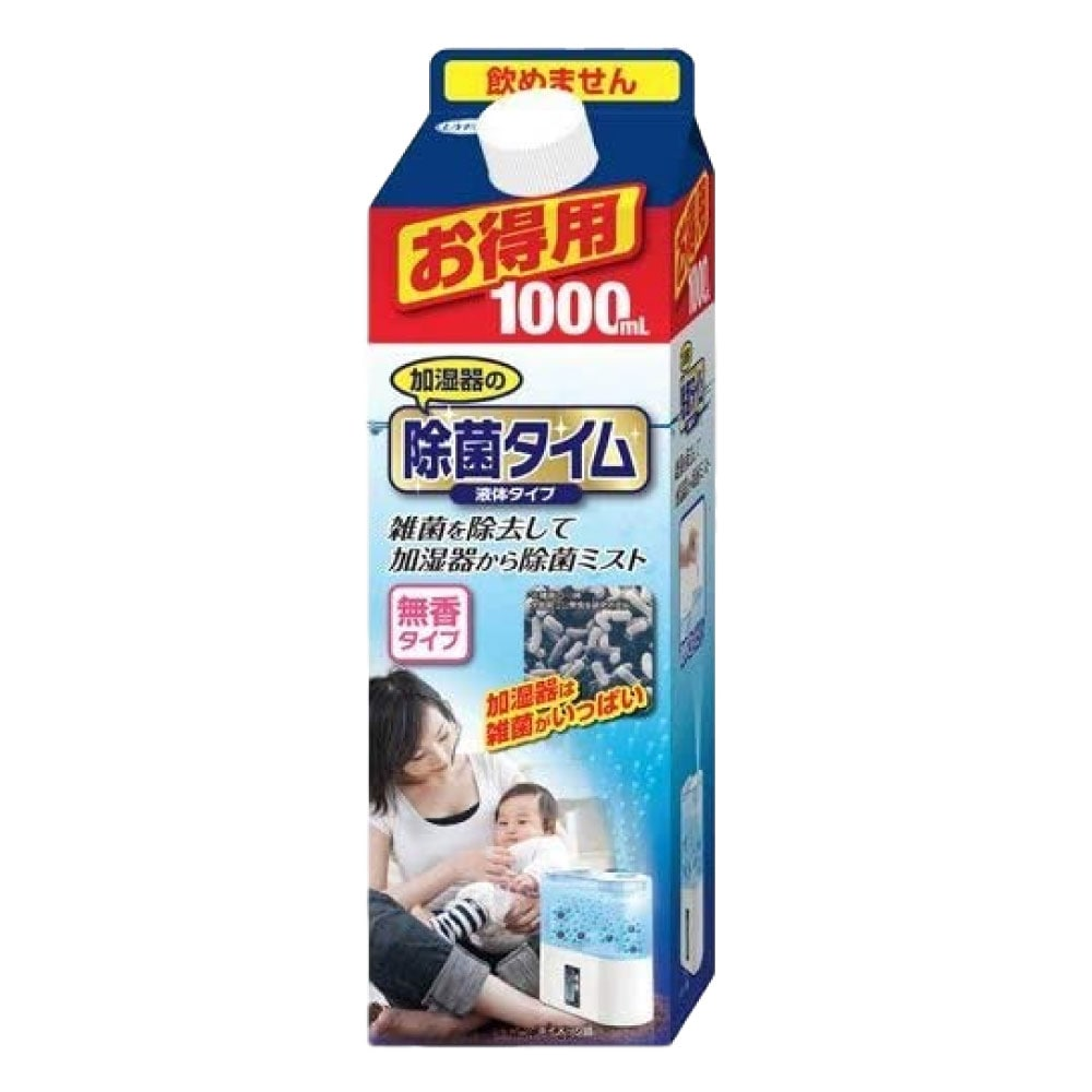 加湿器の除菌タイム 液体タイプ お得用 1000ml