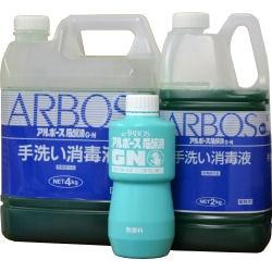 アルボース石鹸液G-N無香料
