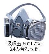 3M 防毒マスク6000シリーズ 半面形面体 6000 Lサイズ[面体のみ]