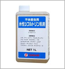 水性シフルトリン乳剤 1L