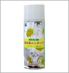 天然除虫菊ムシロックスプレー300ml