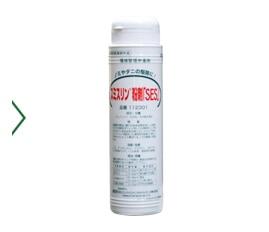 持続性粉末殺虫剤 スミスリン粉剤