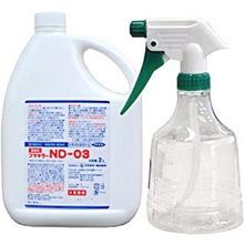 小型噴霧器プレゼント付き ND-03