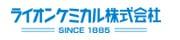 ライオンケミカル株式会社