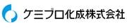 ケミプロ化成株式会社