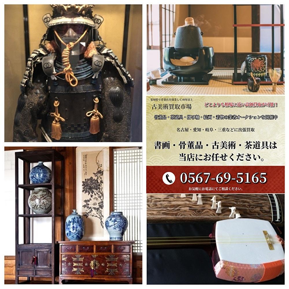 長野県の甲冑・鎧・骨董家具・和楽器買取