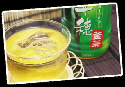 高千穂窯茶の写真