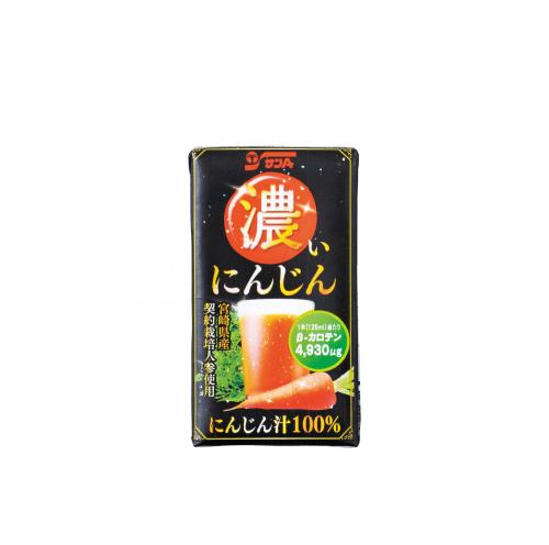 濃いにんじん125ml紙パック24本入 (にんじん汁100%)