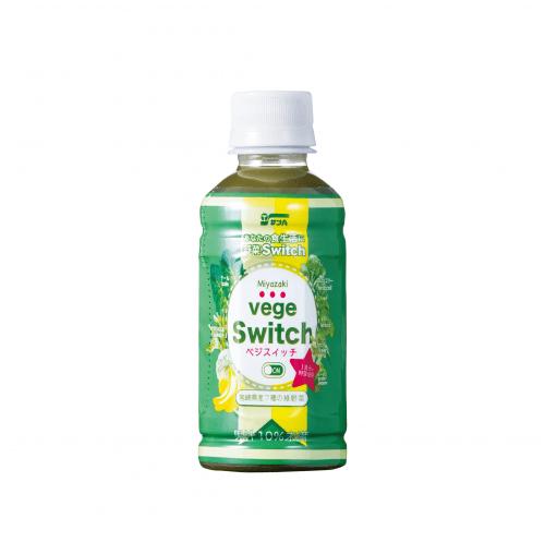 Vege Switch(スムージー系野菜飲料)200ml PET 24本入り