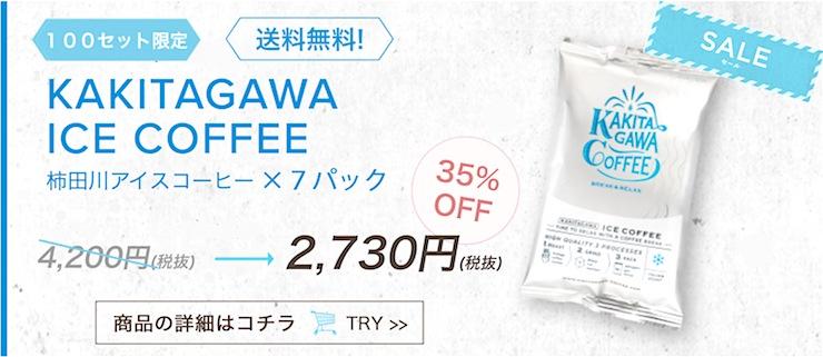 """""""送料無料!水出しコーヒー器具のセット"""""""