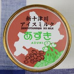 北海道生まれ!素材の味を最大限いかした新十津川アイス
