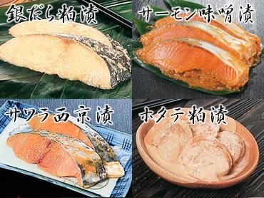 4種の魚を3種の味で味わう、越しの三色漬