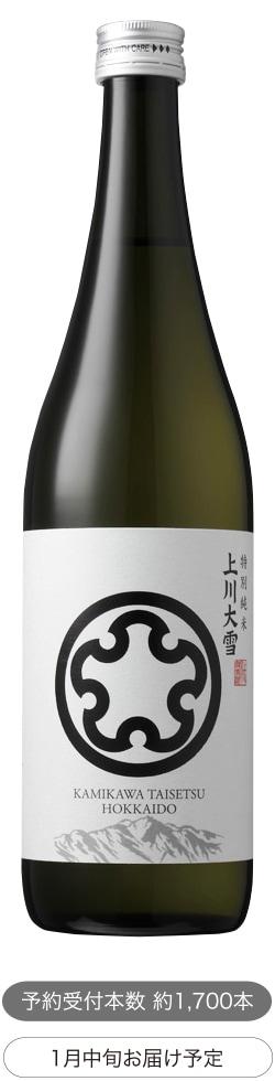 原料米/北海道産吟風100%