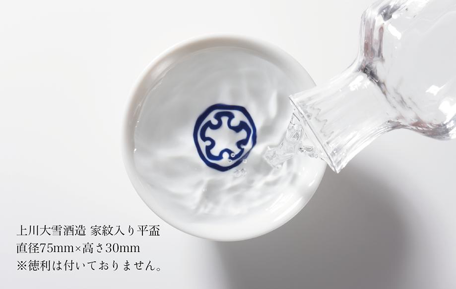 tokachi_limited