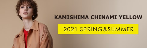 KASHIMA CHINAMI YELLOW 2021