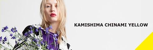 KASHIMA CHINAMI YELLOW