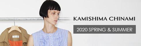 KASHIMA CHINAMI 2020 SPRING & SUMMER