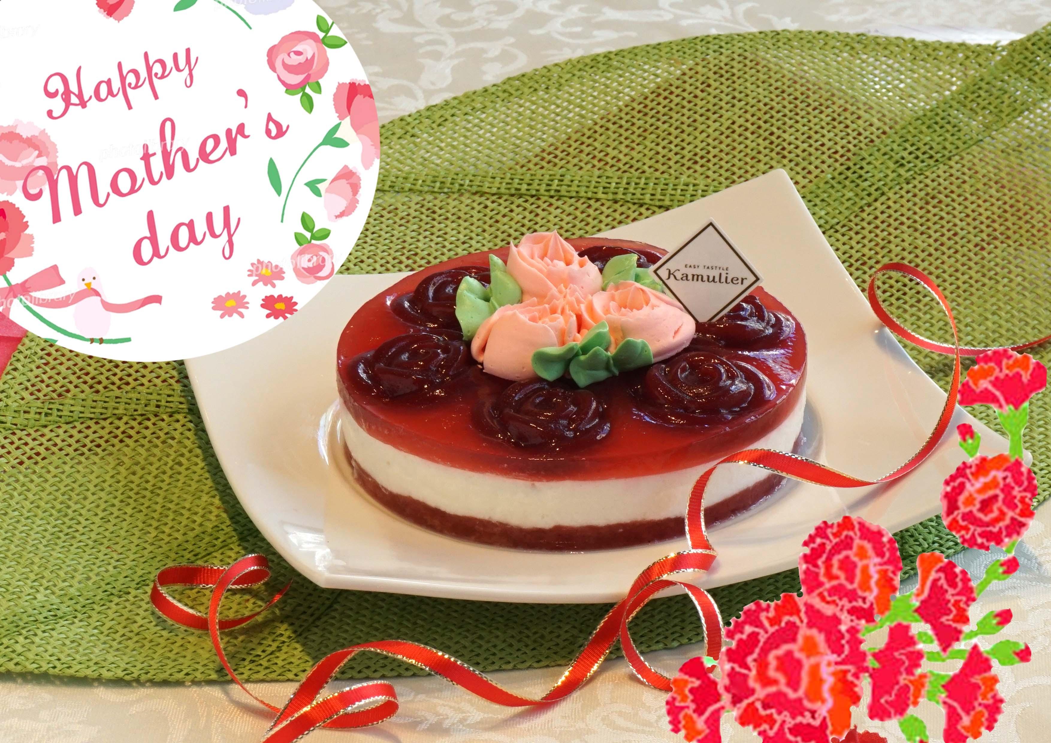 母の日 ケーキ