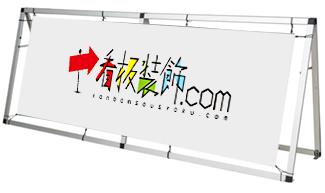 看板装飾.comについて