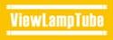 内照看板照明専用の高機能LEDランプ!ニッケンハードウェア VLTシリーズ